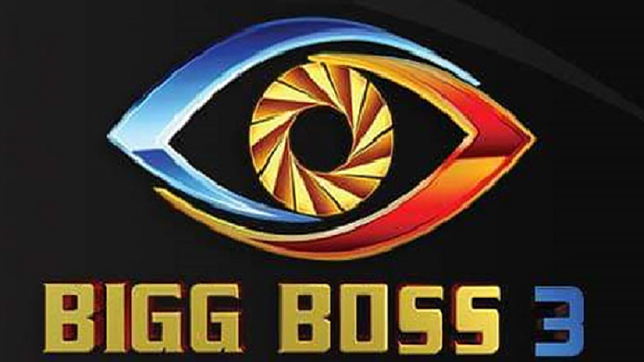 Bigg Boss Telugu 3 Day 1 Episode 2: Laughter, Enjoyment And